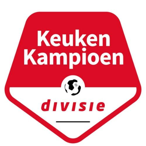 Competition logo for Keuken Kampioen Divisie 2019/2020